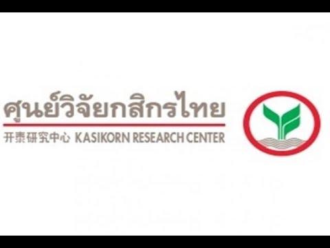 กสิกรไทยคาดหนี้ครัวเรือนปี60แตะ80.5-81.5