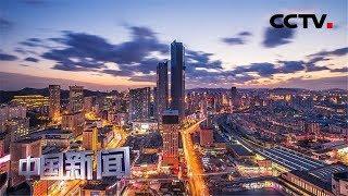 [中国新闻] 国家发改委:多指标显示4月经济运行健康平稳 | CCTV中文国际