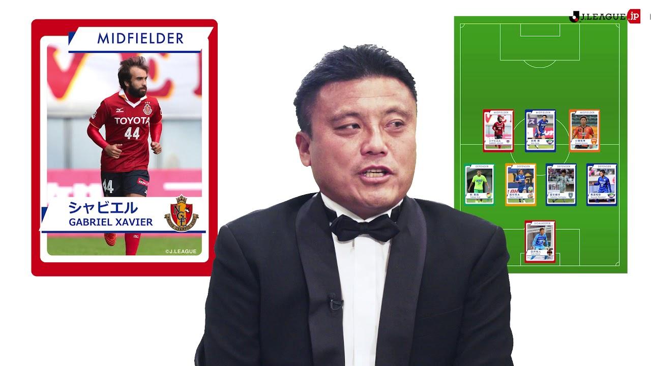 湘南ベルマーレ 曺 貴裁が選ぶ最...