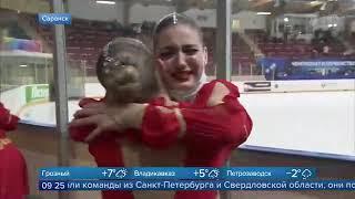 В Саранске завершились Чемпионат и первенство России по синхронному катанию