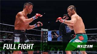 YouTube動画:Full Fight | 扇久保博正 vs. 大塚隆史 / Hiromasa Ougikubo vs. Takafumi Otsuka - RIZIN.30