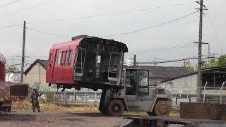 名鉄1850系、6000系 廃車解体