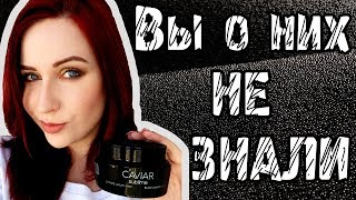 Обновленный уход за волосами - любимые продукты//Angelofreniya