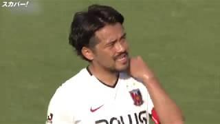 ルヴァンカップ プレーオフステージ 第1戦 ヴァンフォーレ甲府×浦和レッ...