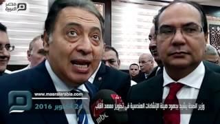 مصر العربية | وزير الصحة يشيد بجهود هيئة الإنشاءات الهندسية فى تطوير معهد القلب
