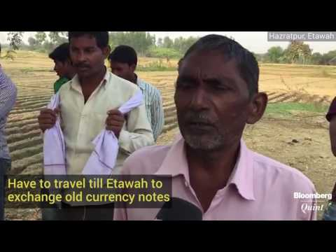 Hazratpur: No Bank Branch In Sight