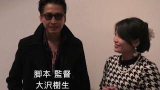 『THE ACTOR ジ・アクター』 出演: 野村宏伸, 金子昇, 城咲仁, 大沢樹生...