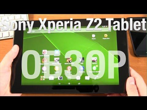 Sony Xperia Z2 Tablet Обзор