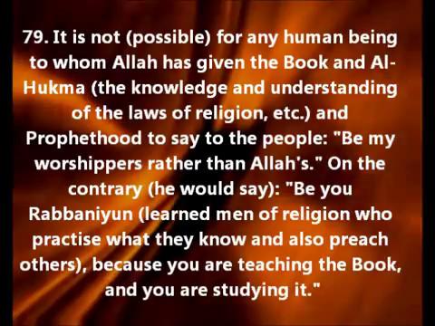 Surah Imran Pt 2 Luhaidan with English