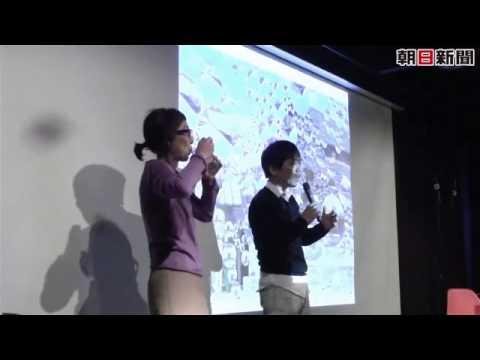 『瀬戸内国際芸術祭 2013』プレイベント〜昭和40年会会見