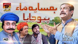 Hamsaya Maa Piyo Jaya | Akram Nizami | TP Comedy