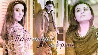 Preity Zinta/SRK/Rani Mukherjee ~ Маленький секрет