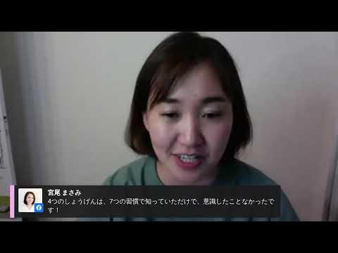 Ene-up weekly LIVE 1日を充実させるタイムマネジメント!