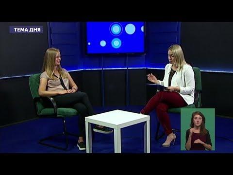 Телеканал UA: Житомир: Підрахунок безпритульних собак_Тема Дня 14.08.19