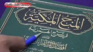 Download Video Apa Peninggalan Rasulullah saw Selain Al Qur'an dan Sunnah ? MP3 3GP MP4