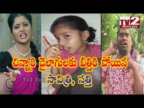 Bithiri Sathi | Savitri Shock Baby Non Stop Teenmar Dialogues | Teenmar Varthalu | Tv2 Telangana