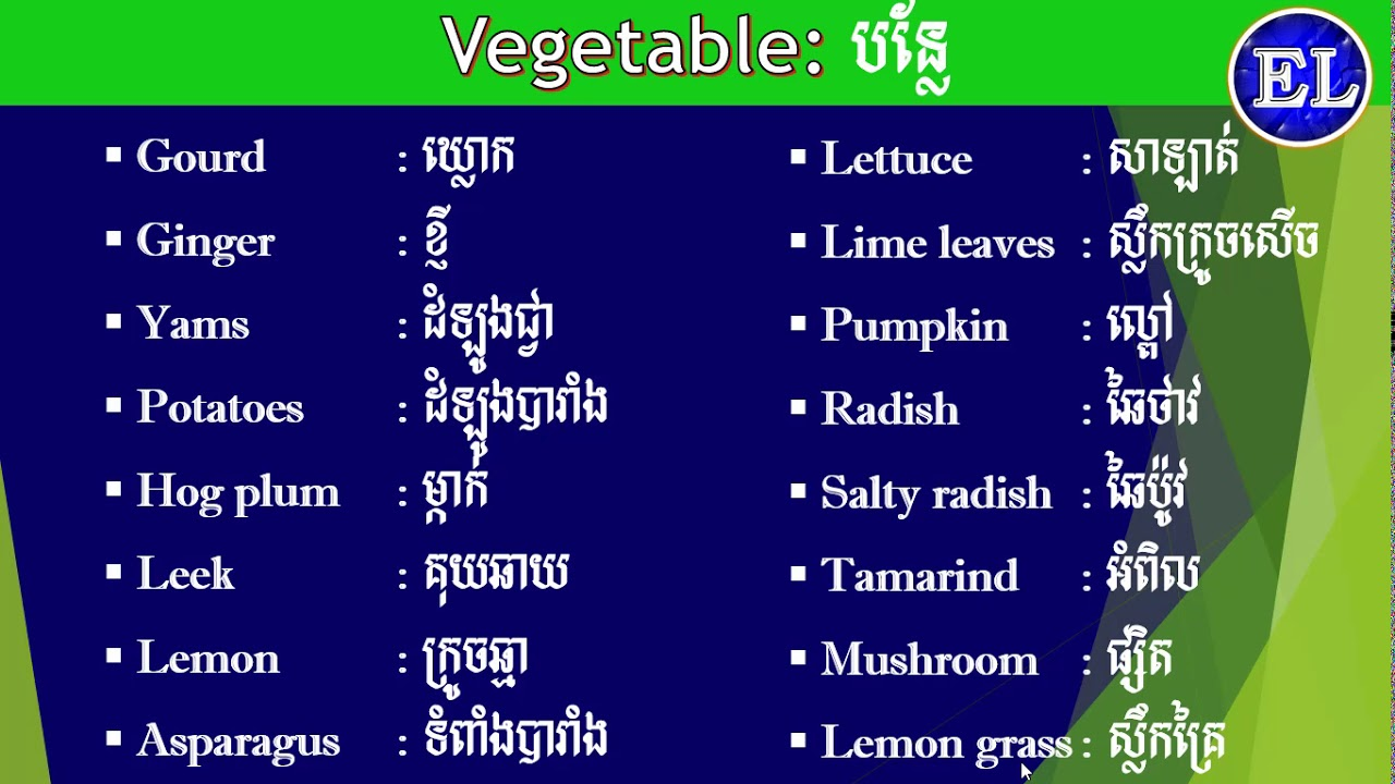 Vocabulary Translate English To Khmer