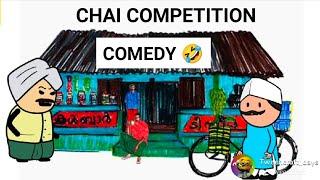 Chai Competition   Cartoon   Cartoon Video   Tween Cartoon