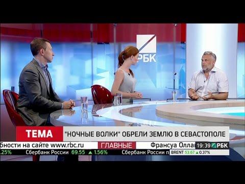 Кризис власти в Севастополе: есть ли выход?