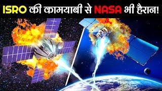 ISRO के नए SHAKTI MISSION ने किया NASA को भी हैरान! Indian Space Technology Mission Explained