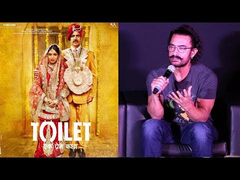 Aamir Khan's Reaction On Akshay Kumar's Toilet Ek Prem Katha Declared Super HIT