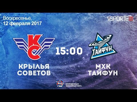 Крылья Советов - Динамо Санкт-Петербург (09.09.16)