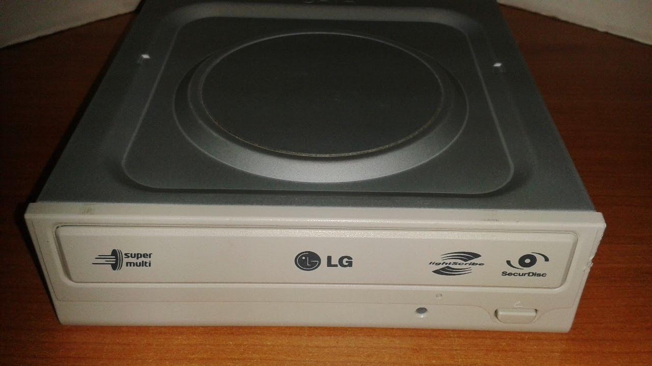 LG GH22LS30 ODD Update