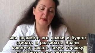 видео Елькина Анджела Валентиновна