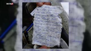 Записку с трогательным содержанием обнаружили на вершине горы Мус-Хая Оймяконского района