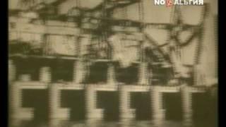 ДнепроГЭС. 50-летний юбилей. 1982 год.