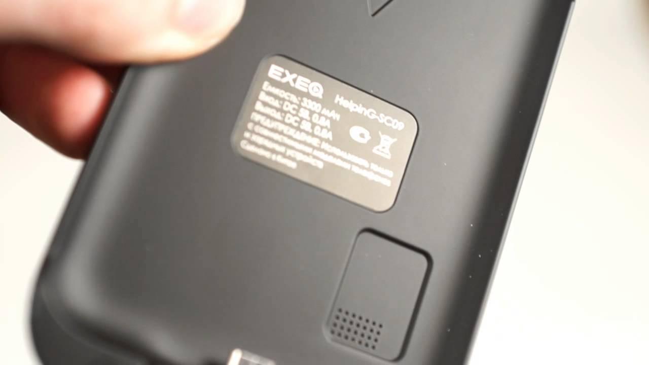 Чехол-аккумулятор для смартфона Samsung Galaxy S5 mini - EXEQ Helping-SC09