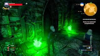 """Ведьмак 3: Дикая Охота, задание """"Магический светильник"""""""