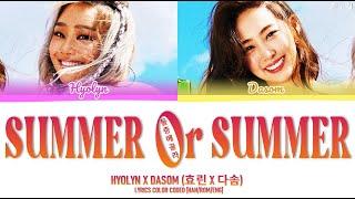 HYOLYN X DASOM (효린 X 다솜) - 'Summer or Summer' LYRICS COLOR CODED [HAN/ROM/ENG]