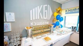 видео Банк России выявил организацию с признаками финансовой пирамиды
