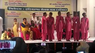 Nand ke dulare live by Vidhi Deswal and group
