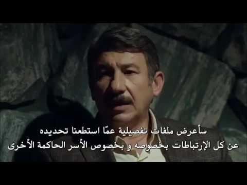 مسلسل وادى الذئاب الجزء التاسع الحلقة 17 مترجم
