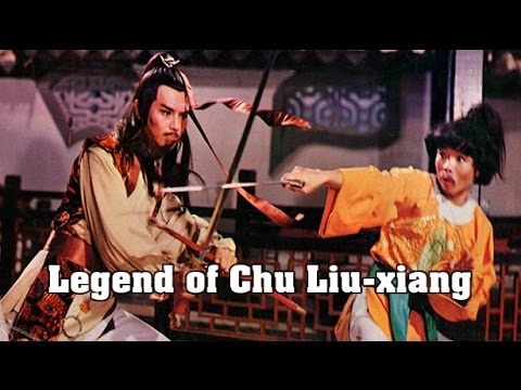 Wu Tang Collection - Legend Of Chu Liu-xiang