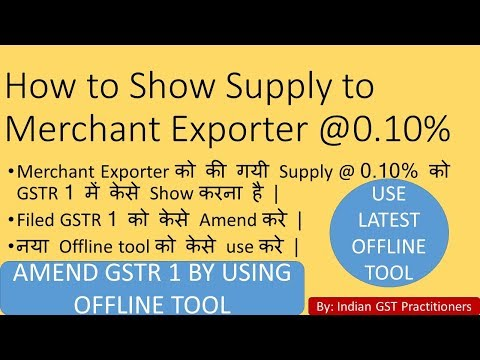 Show Merchant Exporter supply in GSTR 1