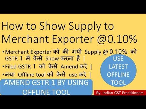 Show Merchant Exporter supply in GSTR 1