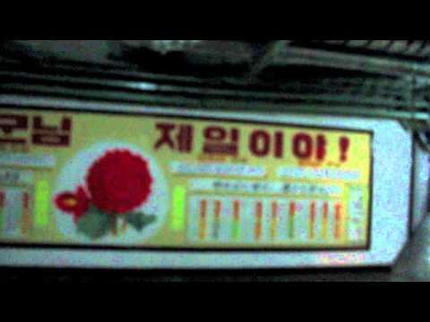 5th Floor | Pyongyang | Yanggakdo Hotel |North Korea