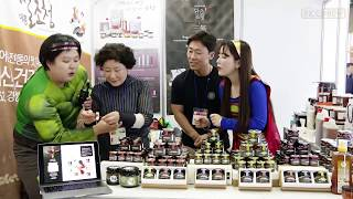 대흥식품_DAEHEUNG FOOD