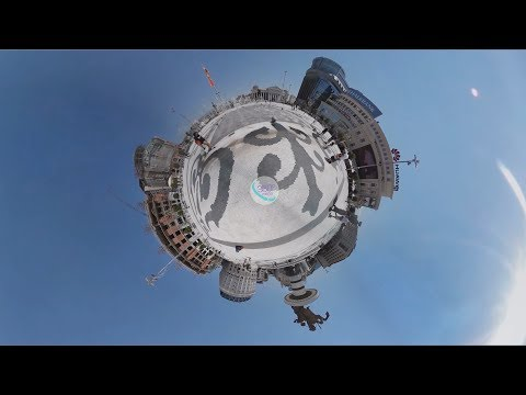 Skopje 360° Virtual Tour No.1  4K Video