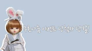 한가한 가람님/150 구독자 기념 이벤트 당발/구관아기…