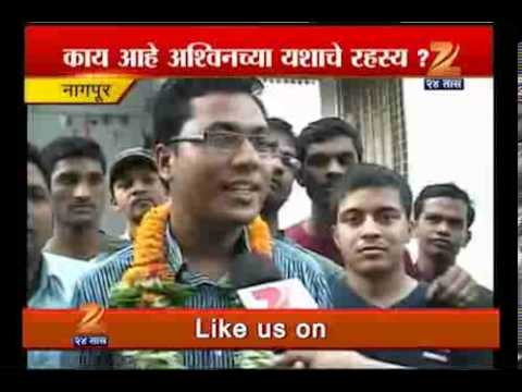 Nagpur Cha Ashwin La Upsc Cha Yash 0305