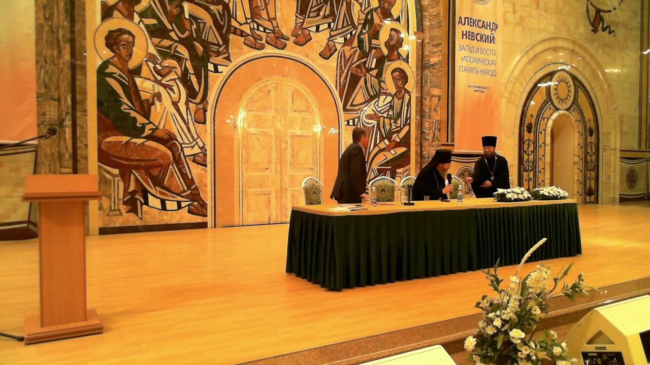 При участии владыки Антония в рамках МРОЧ прошла конференция по преподаванию ОПК в школе