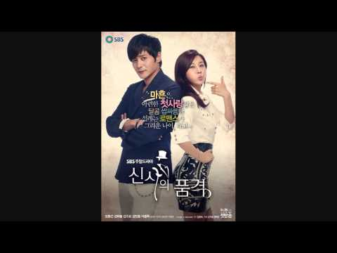 A Gentleman's Dignity OST- My Heartaches