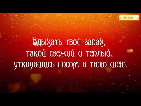 Я ТЕБЯ ЛЮБЛЮ! Нежное признание в любви. Видео открытка.