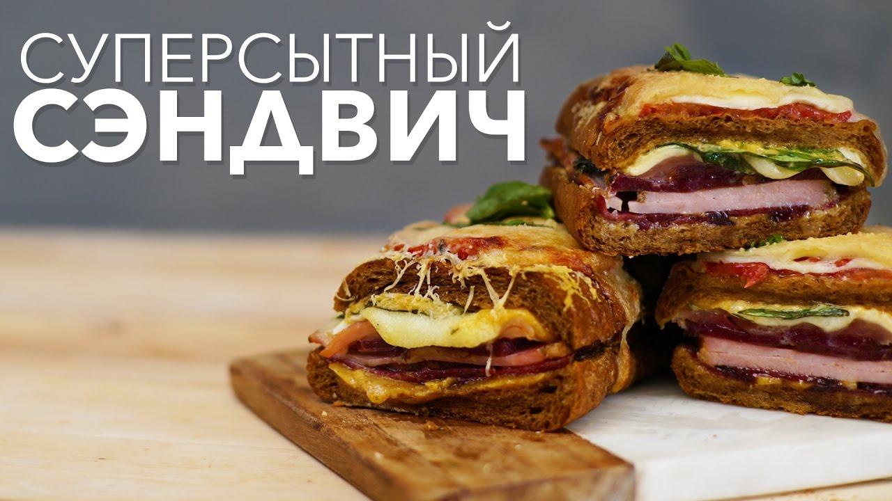 Быстрый сэндвич [Рецепты Bon Appetit]