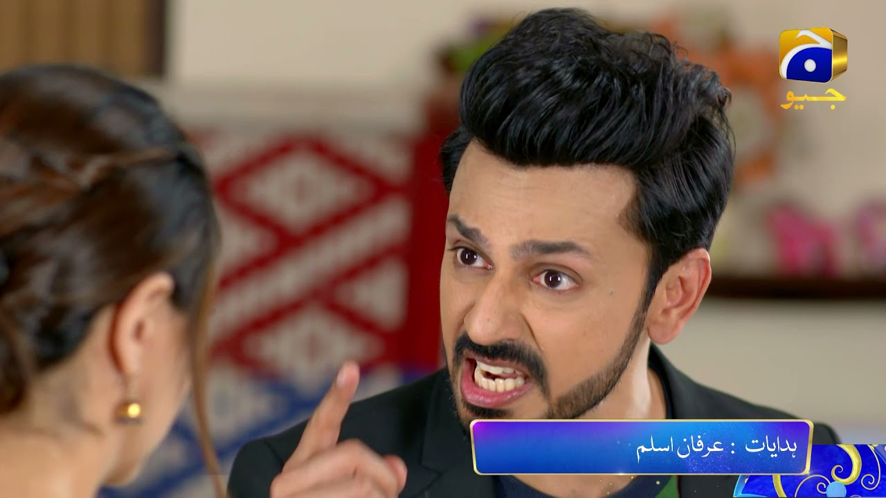 Bechari Qudsia - Episode 28 Promo - Tonight at 7:00 PM only on Har Pal Geo