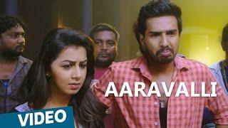 Velainu Vandhutta Vellaikaaran | Aaravalli Video Song | Vishnu Vishal | Nikki Galrani | C.Sathya